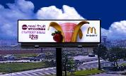 Billboards For Sale - Texas